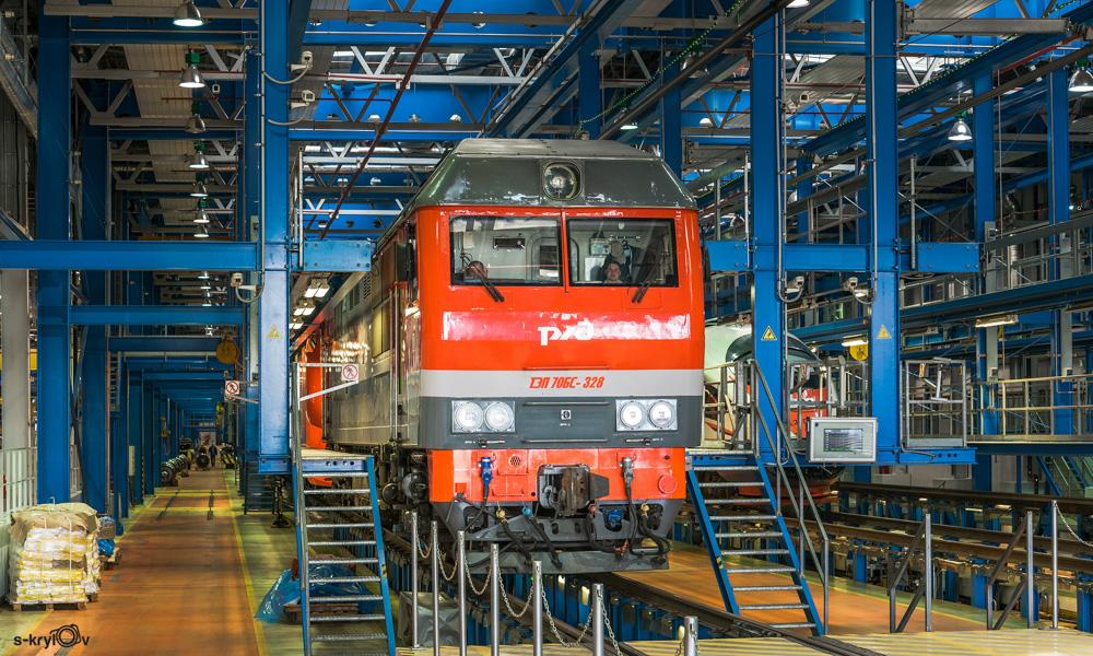 Тяговый подвижной состав и локомотивное хозяйство (СПО 500) №7732