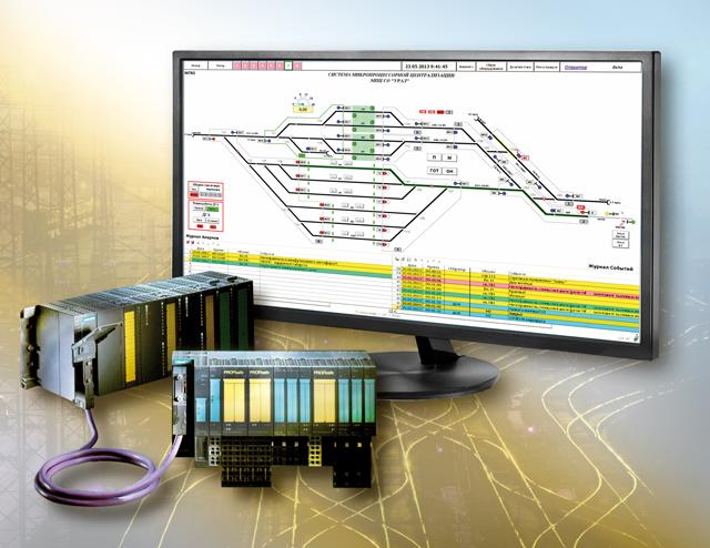 Микропроцессорные системы электрической централизации МПЦ EBILock-950, МПЦ-МЗ-Ф, МПЦ-И, МПЦ-2, ЭЦ-ЕМ, МПЦ-МПК. Особенности построения и работы, технические характеристики. Техническое обслуживание и ремонт